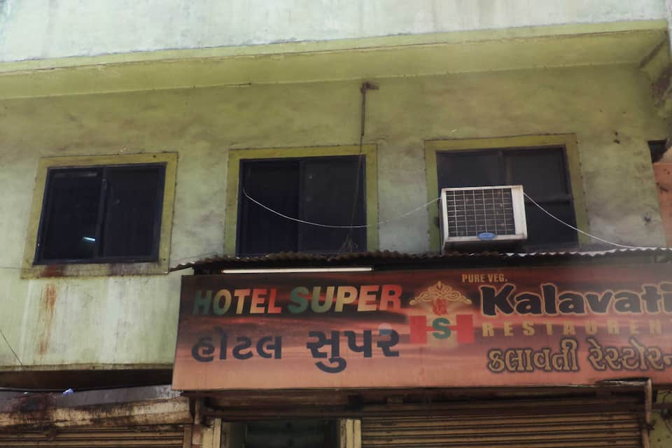 Hotel Super, Relief Road, Hotel Super