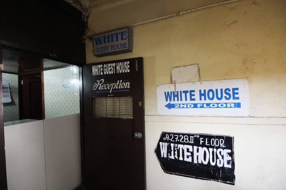 White Guest House, Dadar, White Guest House