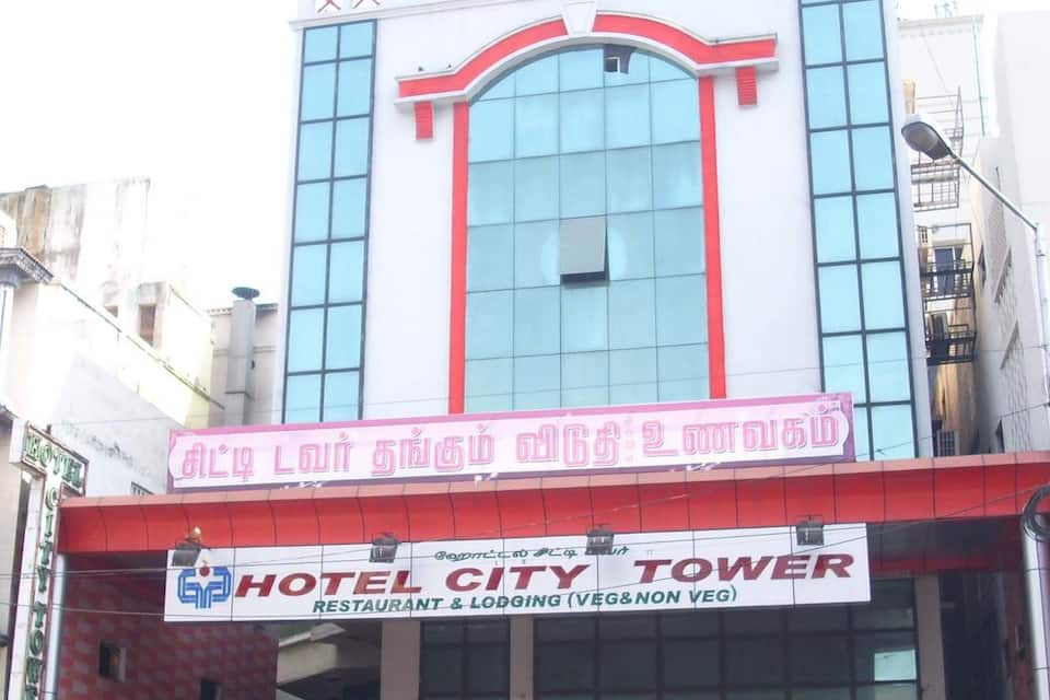 Hotel City Tower, Ram Nagar, Hotel City Tower