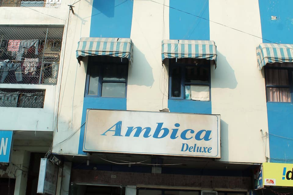 Ambica Deluxe, Karol Bagh, Ambica Deluxe