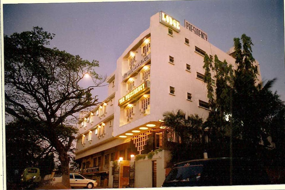 The Presidency Hotel, Bannimantap, The Presidency Hotel