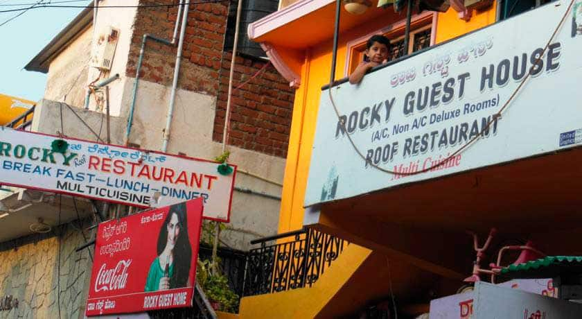 Rocky Guest House, , Rocky Guest House