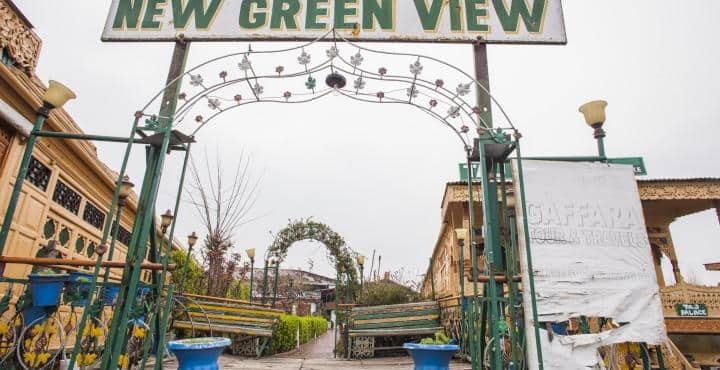 Hotel New Green View, Jammu Road, Hotel New Green View