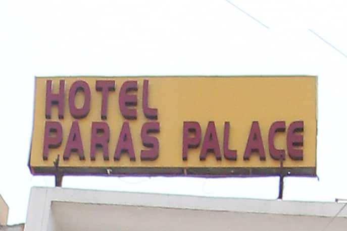 Hotel Paras Palace, none, Hotel Paras Palace