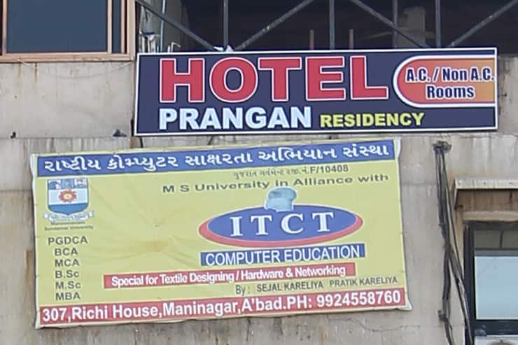 Hotel Pragan Residency, Opp Nokia Care, Hotel Pragan Residency