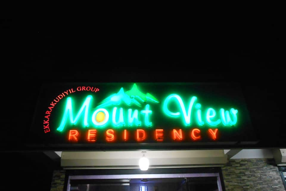 Mount View Residency, Mountain Road, Mount View Residency