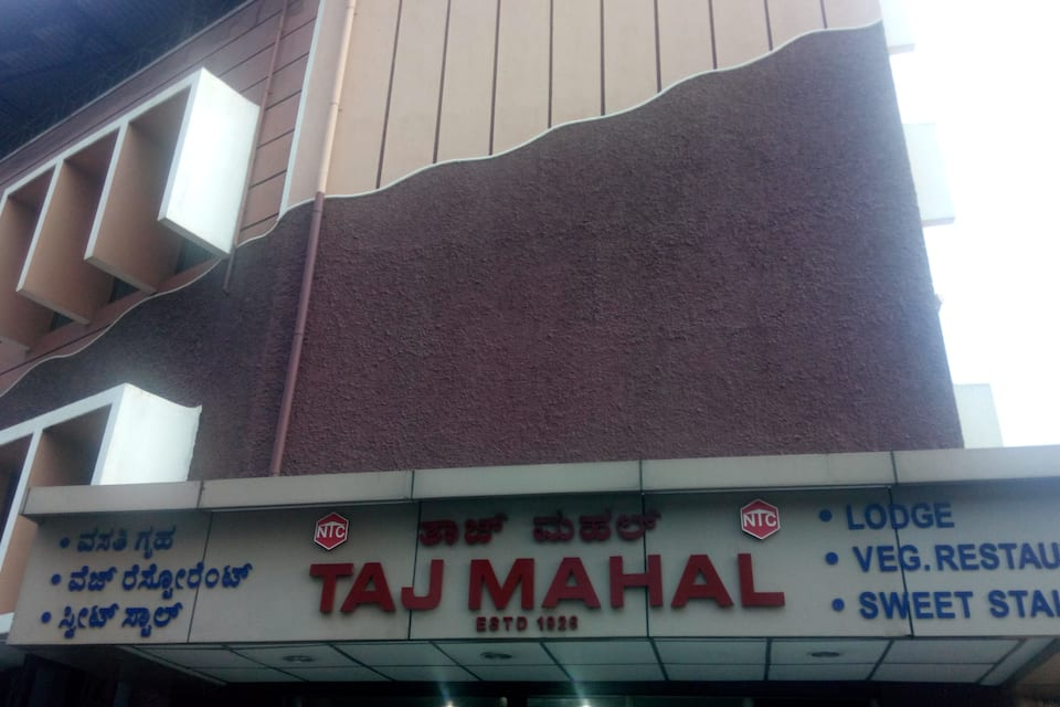 Taj Mahal Boarding & Lodging