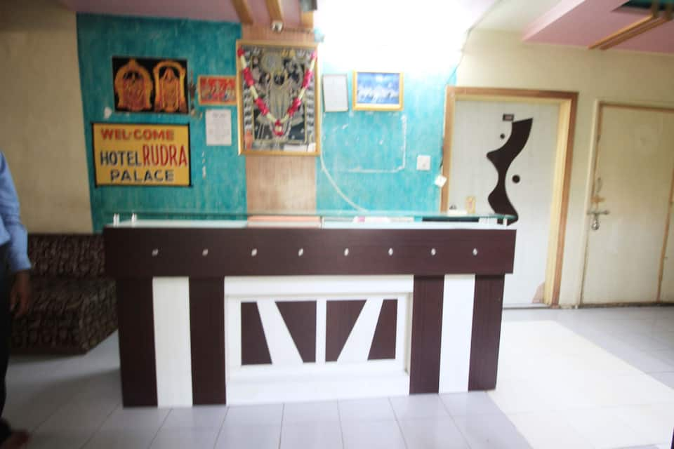 Hotel Rudra Palace, , Hotel Rudra Palace