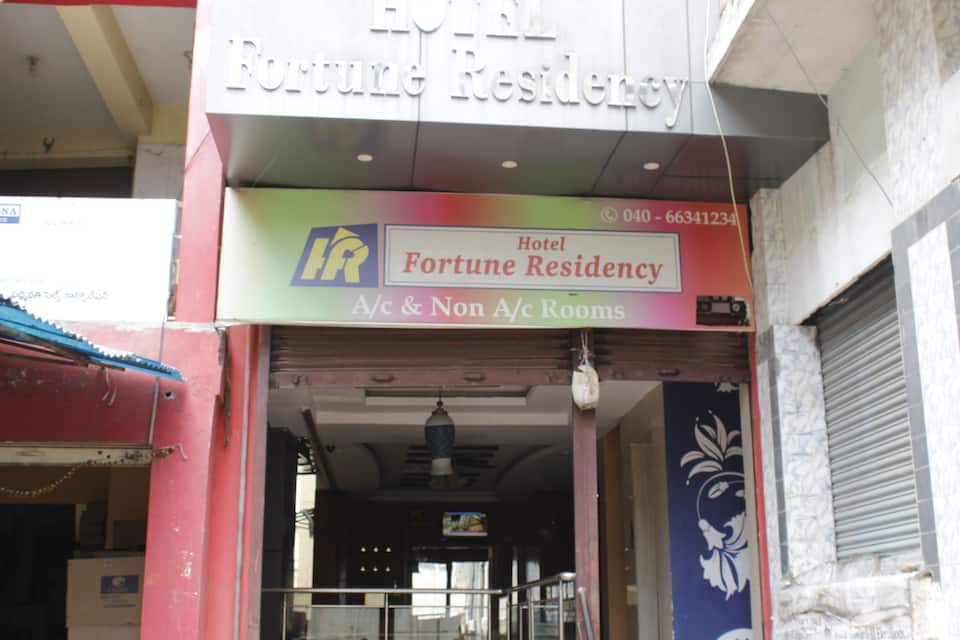 Hotel Fortune Residency, Abids, Hotel Fortune Residency