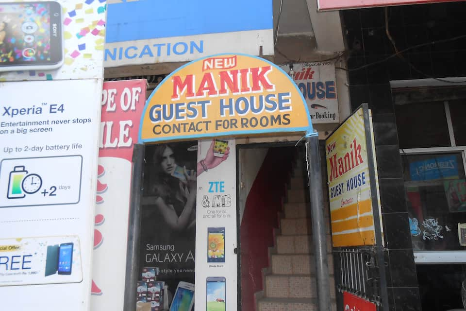 New Manik Guest House