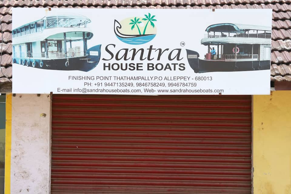 Sandra Houseboats, Finishing point, Sandra Houseboats