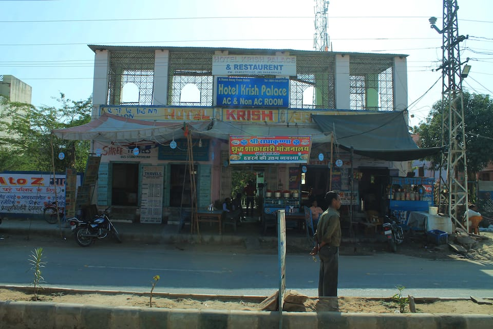 Hotel Krish palace, Ajmer Bus Stand, Hotel Krish palace