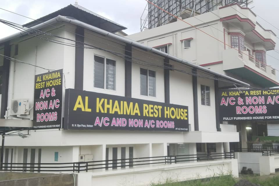 Al Khaima Rest House, , Al Khaima Rest House