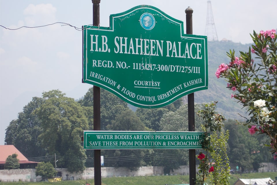 Houseboat Shaheen Palace