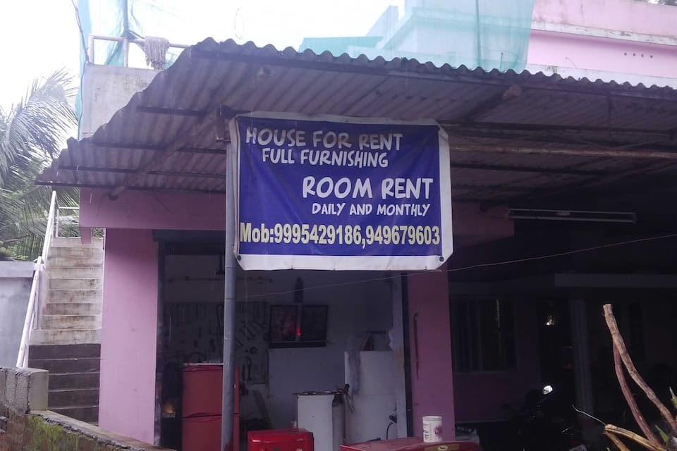 House For Rent, , House For Rent