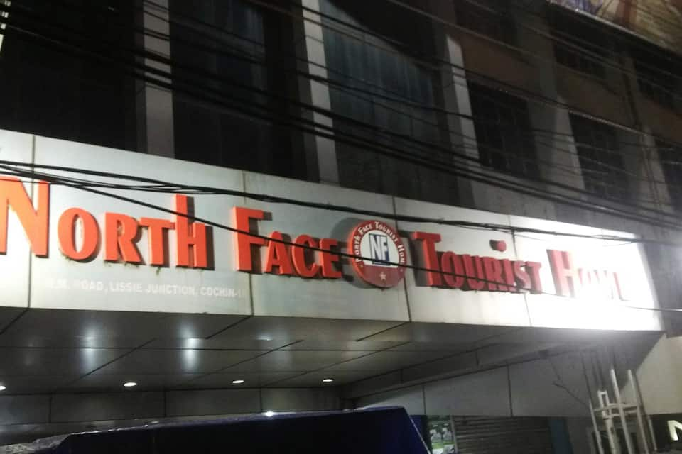 North Face Tourist Home, Ernakulam North, North Face Tourist Home