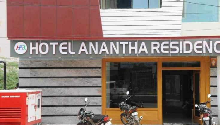 Anantha Residency, Tiruchanoor Road, Anantha Residency