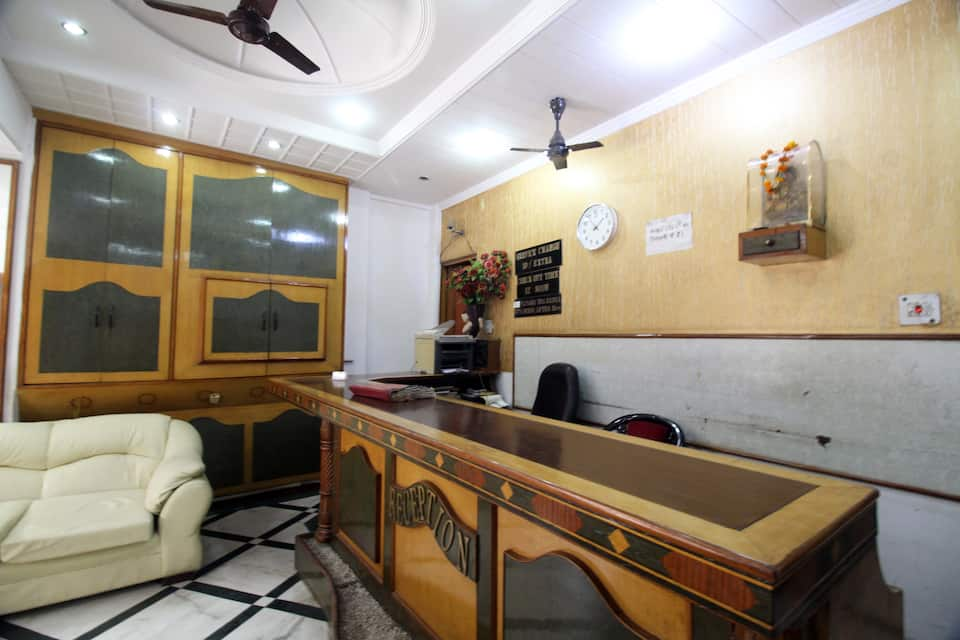 Hotel City Palace, Paharganj, Hotel City Palace