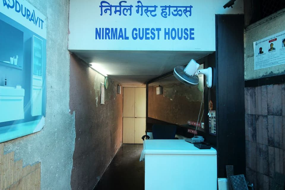 Nirmal Guest House, Dadar, Nirmal Guest House