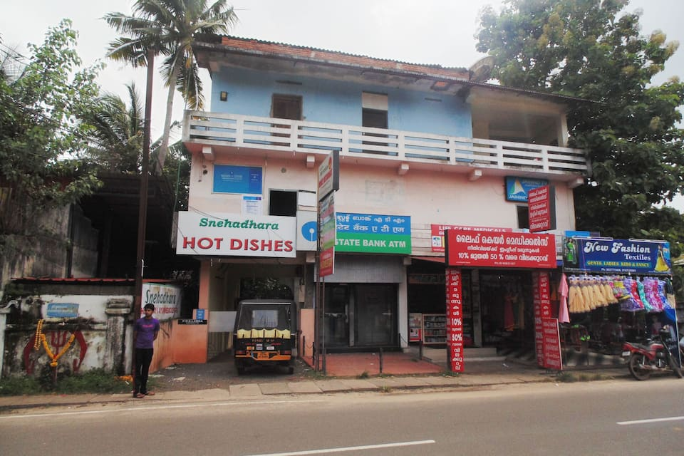 Snehadhara Homestay and Ayurvedic Centre, Thoppil, TG Stays Thoppil