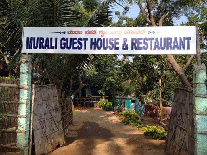 Murali Guest House, none, Murali Homestay Hampi
