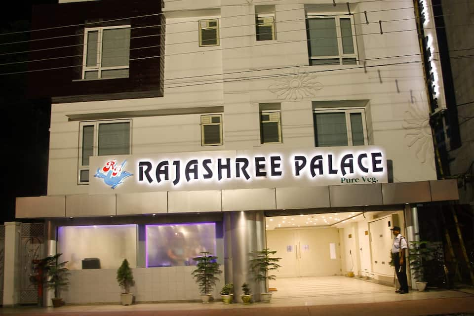 Rajashree Palace, Sevoke Road, Rajashree Palace