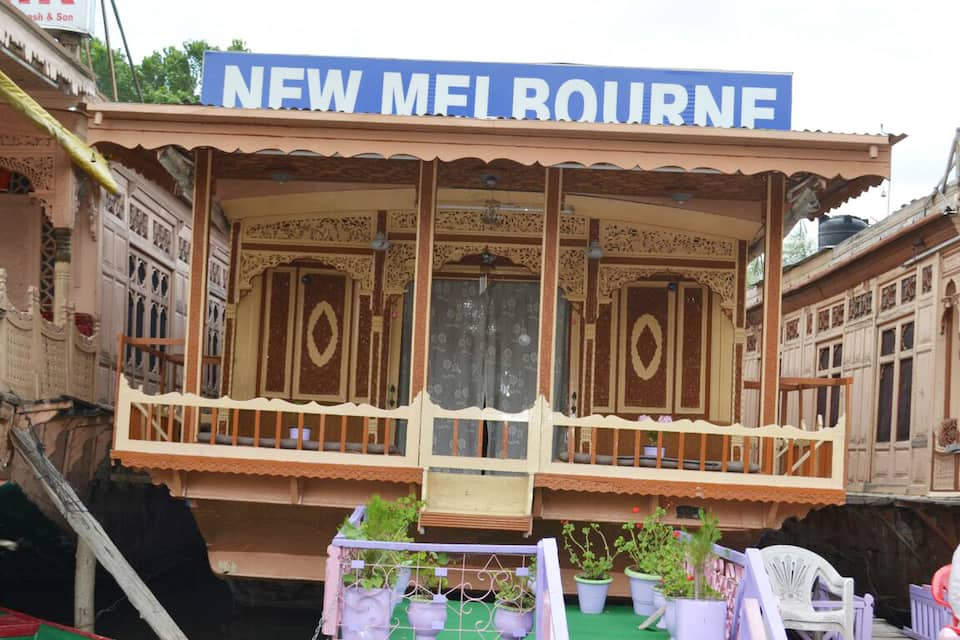New Melbourne Houseboat