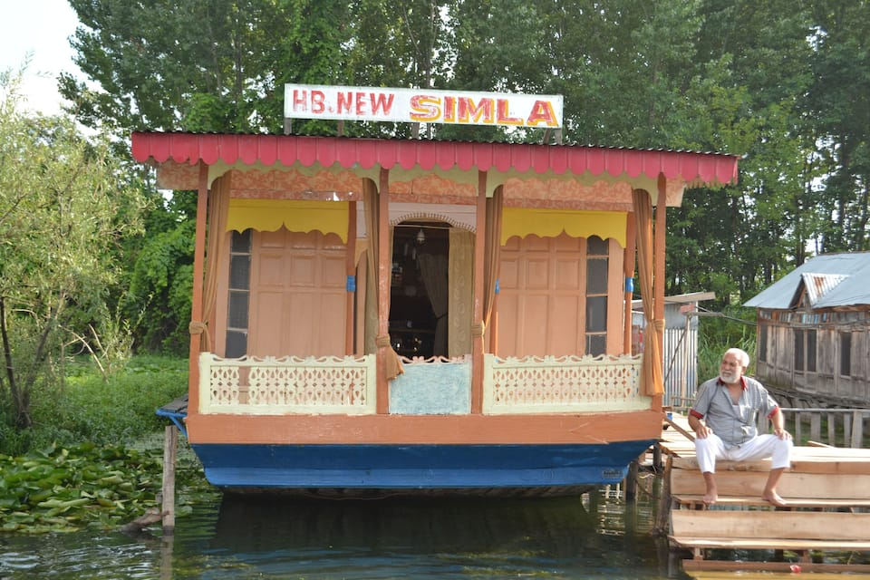 New Simla Houseboat