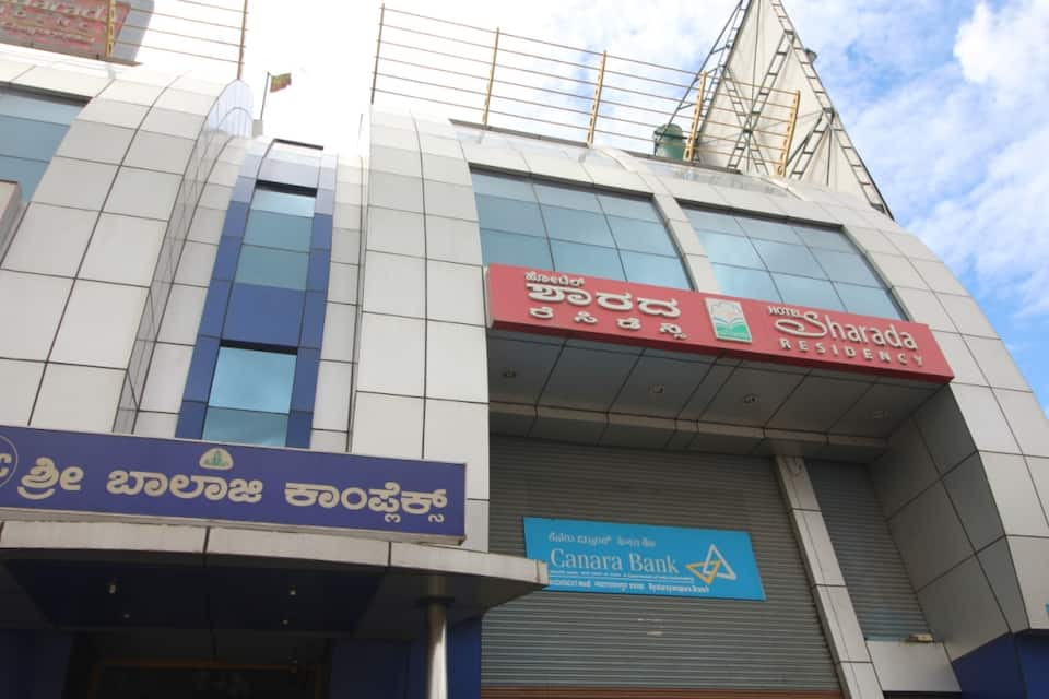 Hotel Sharada Residency, Mysore Road, Hotel Sharada Residency