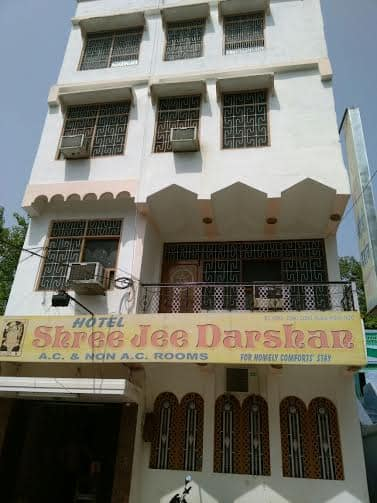 Hotel Shree Jee Darshan, Shreenathji Temple, Hotel Shree Jee Darshan