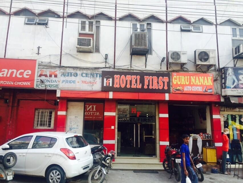Hotel First, Brown Road, Hotel First