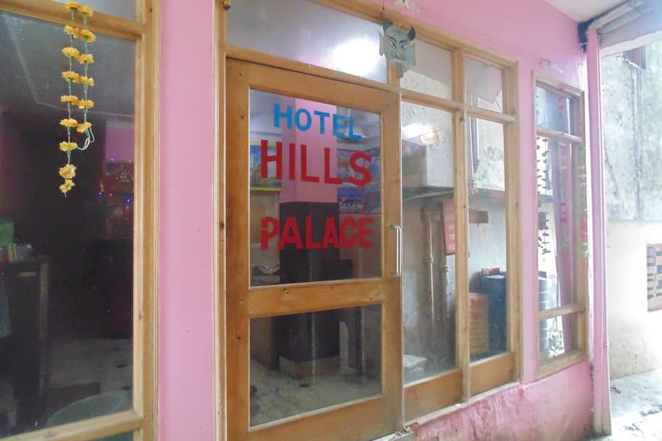 Hotel Hill Palace, Hospital Road, Hotel Hill Palace