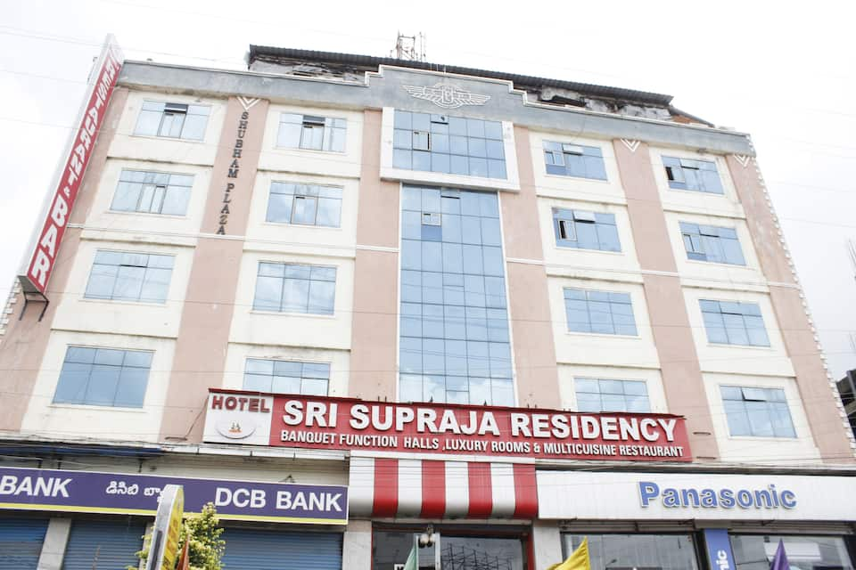 Sri Supraja Residency