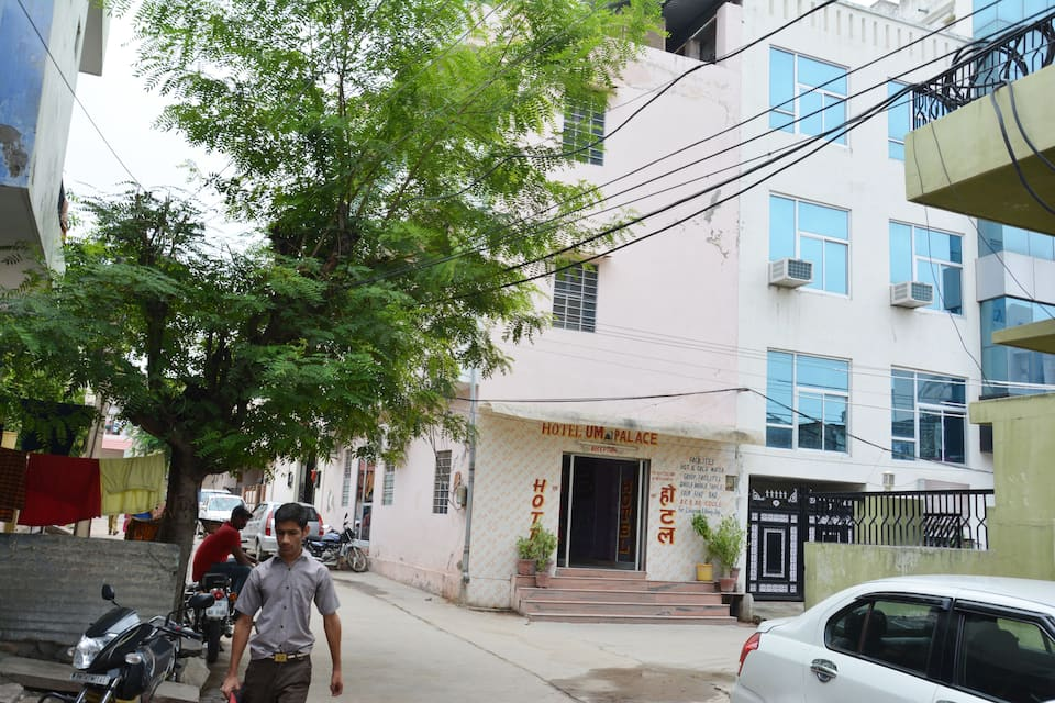 Hotel Om Palace, Sain Colony, Hotel Om Palace Sain Colony