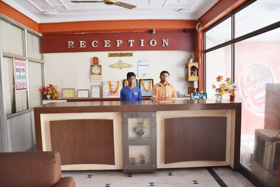 Hotel Chitra Place, Station Road, Hotel Chitra Place
