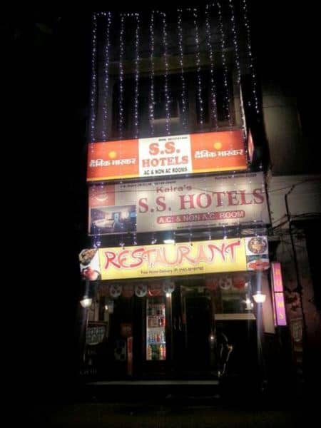 SS Hotel, Near Golden Temple, SS Hotel