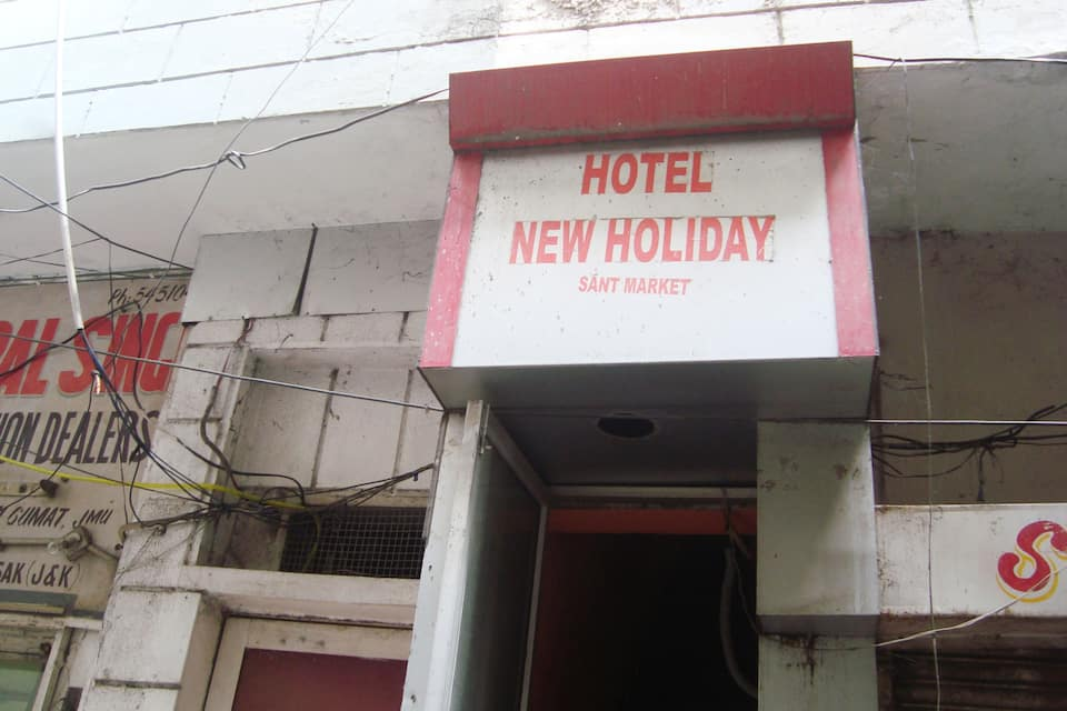 Hotel New Holiday, , Hotel New Holiday