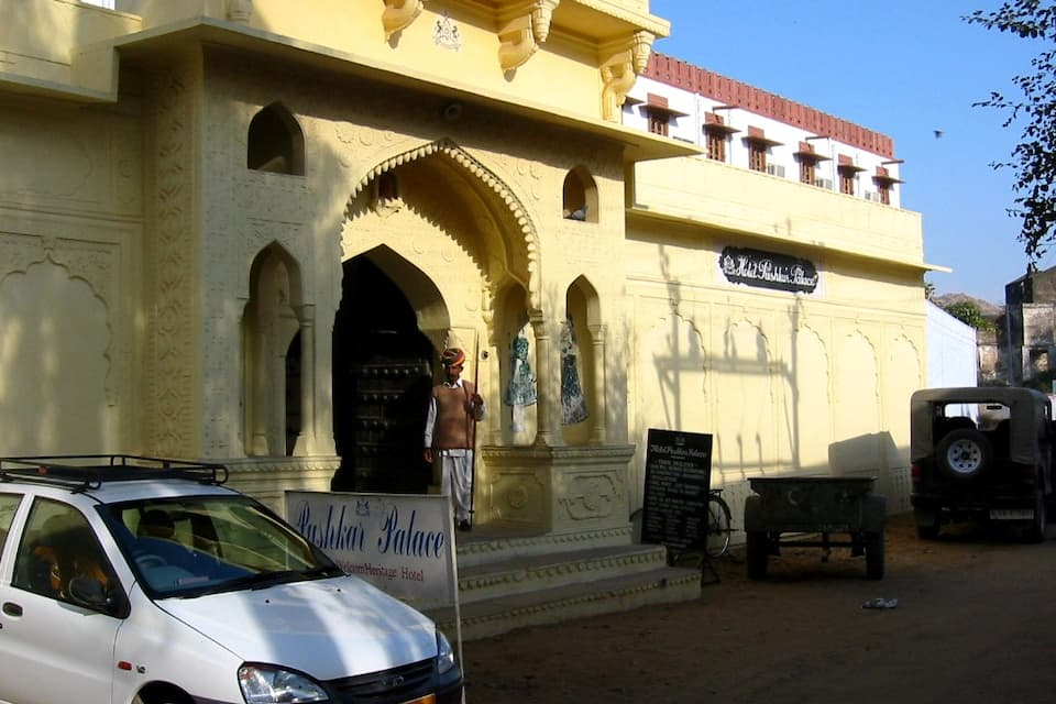 Pushkar Palace Paying Guest House