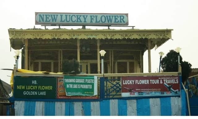 High Lucky Flower Houseboat