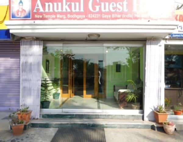 Anukul Guest House, Japanese Temple, Anukul Guest House