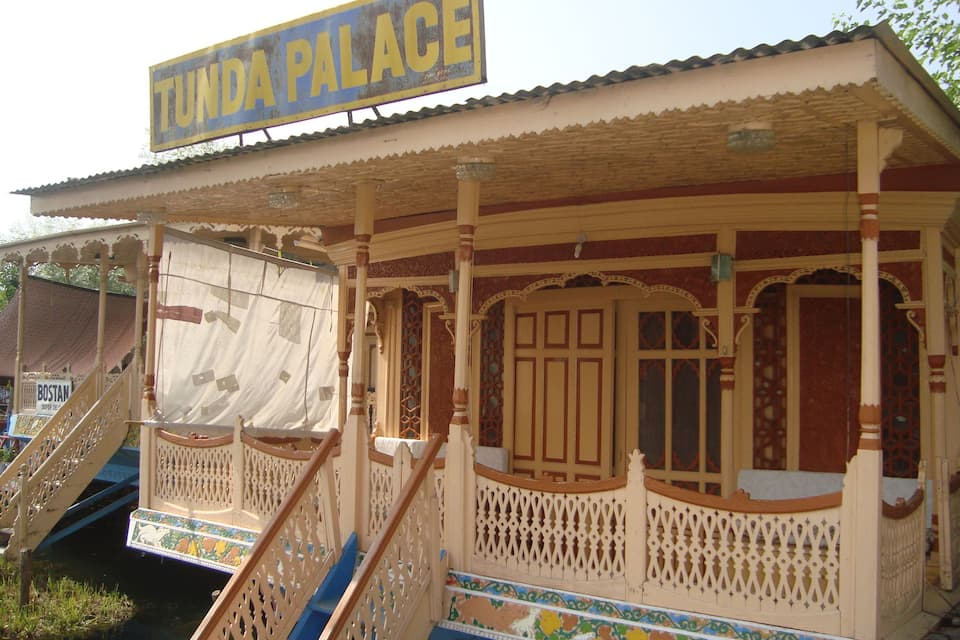 Tunda Palace Houseboat