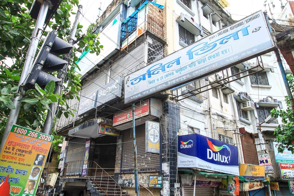 Buildtech Inn, Diamond Harbour Road, Buildtech Inn