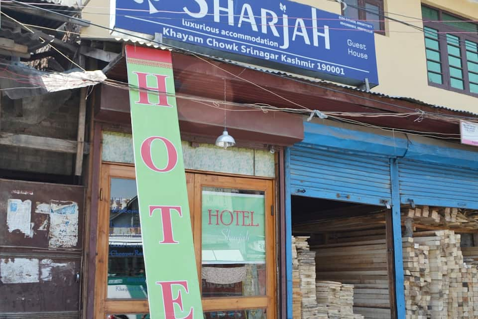 Sharjah Guest House, , Sharjah Guest House