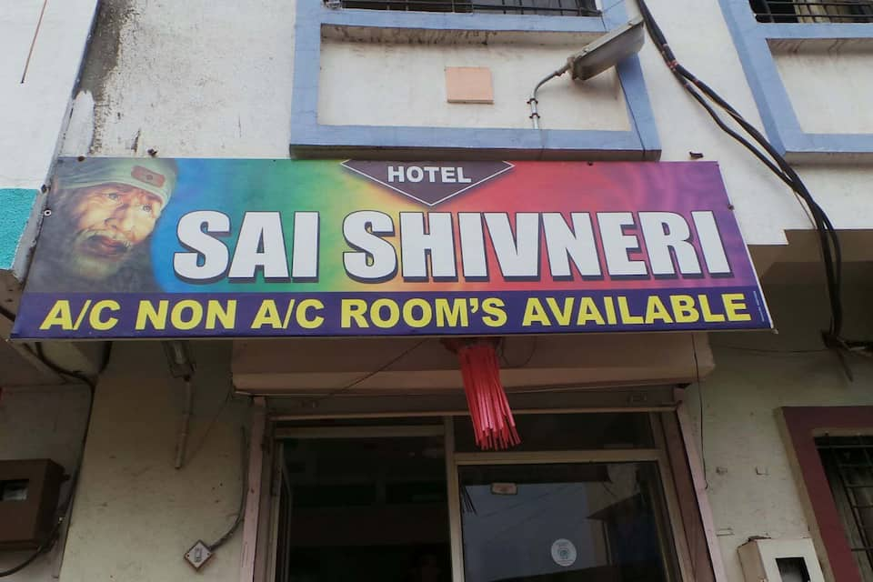 Sai Shivneri Lodge, , Sai Shivneri Lodge