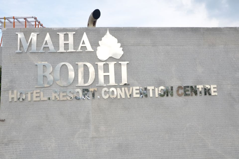 Maha Bodhi Hotel Resort Convention Centre, Hariharpur, Maha Bodhi Hotel Resort Convention Centre