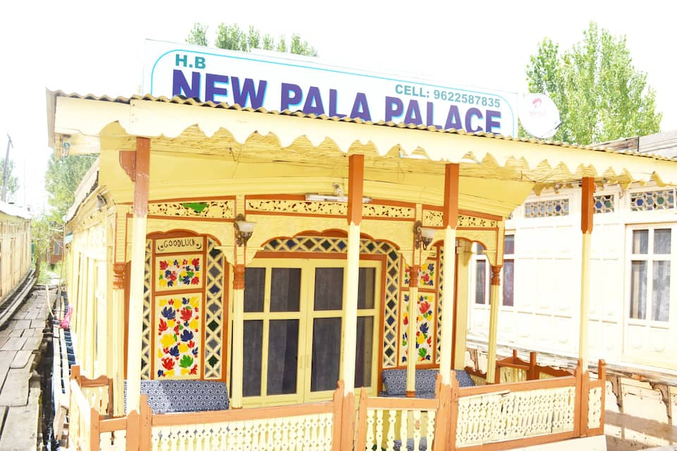 New Pala Palace Houseboat