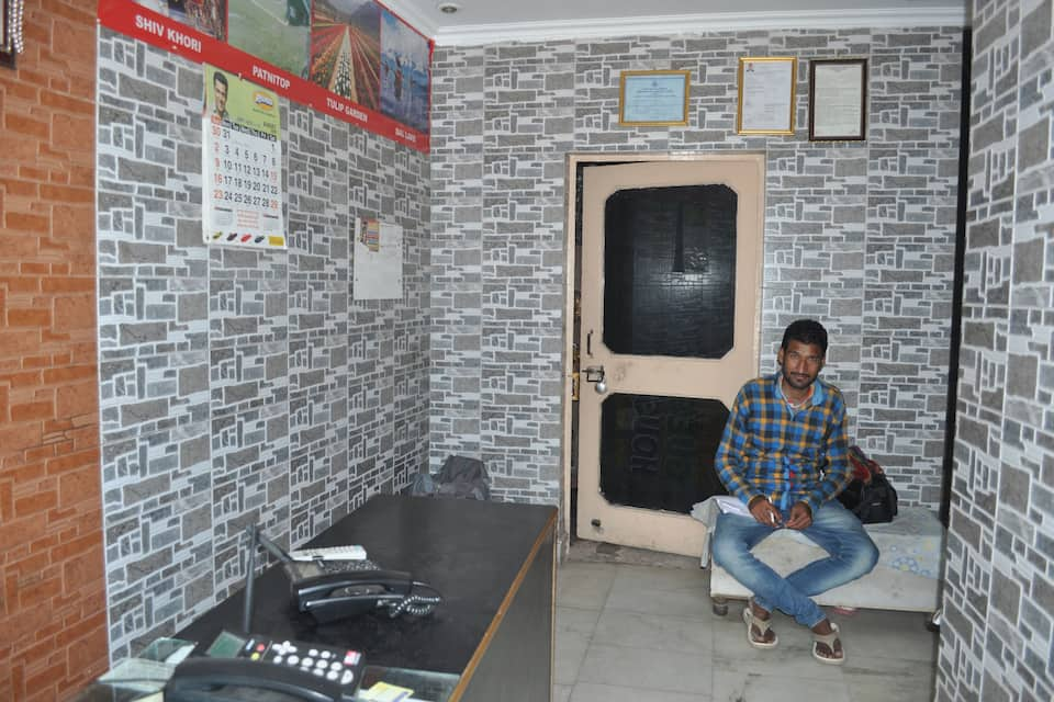 Shrine Guest House, Vaishno Devi, Shrine Guest House