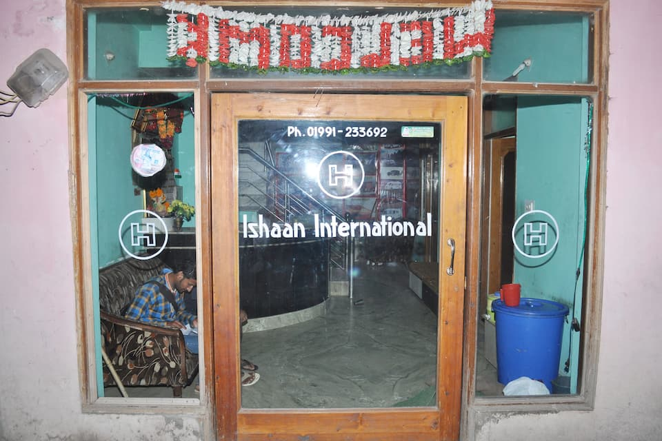 Hotel Ishan International, , Hotel Ishan International