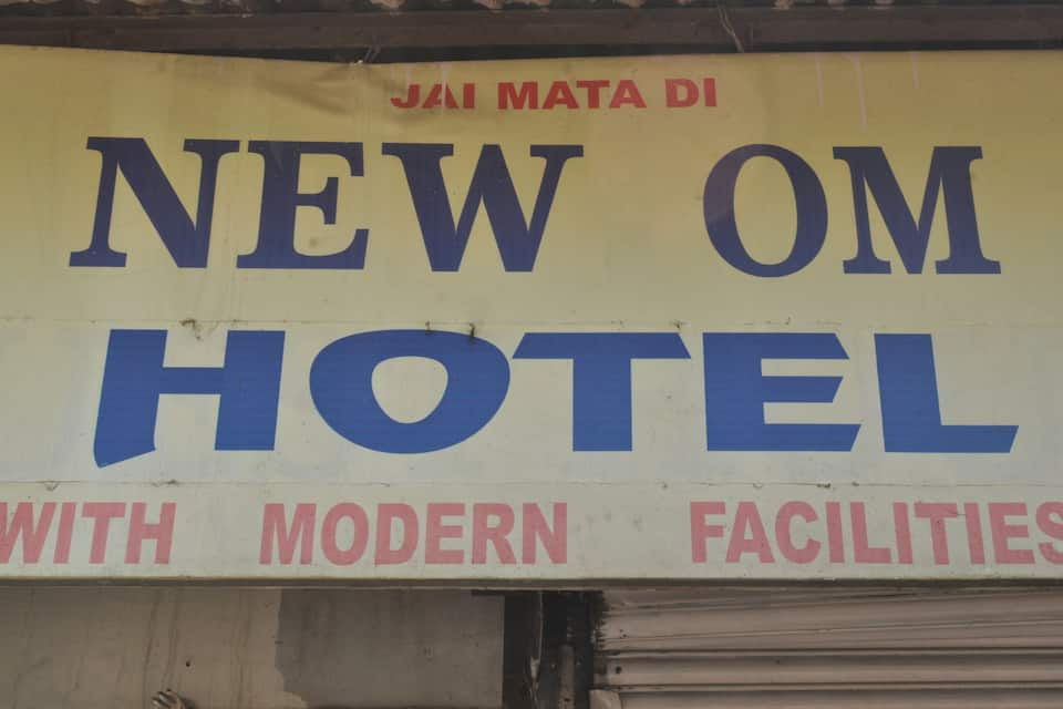 New Om Hotel, Banganga Road, New Om Hotel