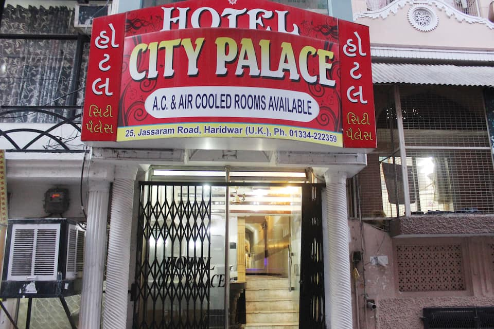 Hotel City Palace, Jassa Ram Road, Hotel City Palace